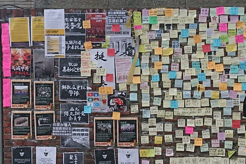 Lennon Wall at National Cheng Kung University (CNA photo)