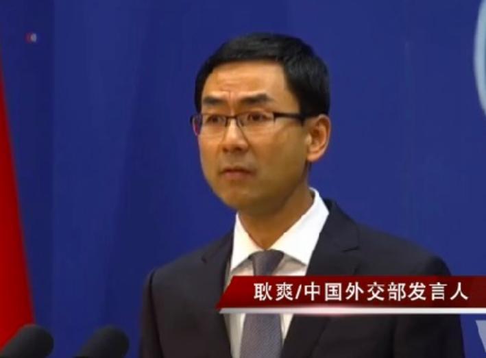 中國外交部發言人耿爽(圖/維基百科)
