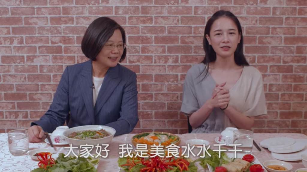 """President Tsai Ing-wen appears on """"Chien-Chien is Eating"""" (Screenshot from Youtube)"""