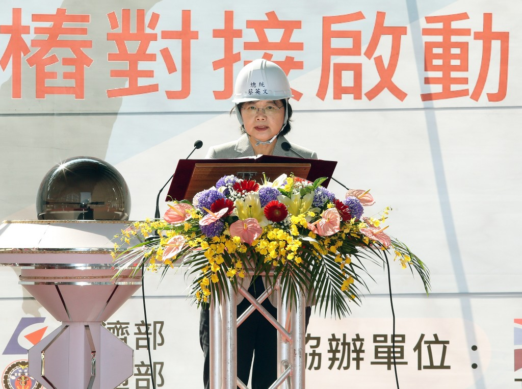 President Tsai Ing-wen speaking at the Port of Taipei Saturday October 12.