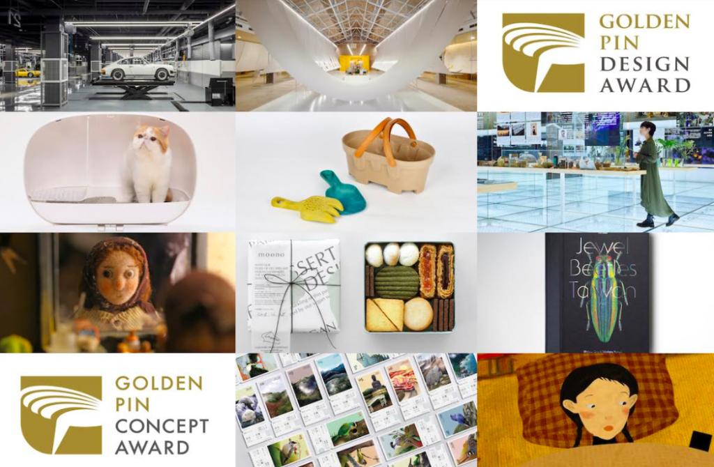 金點設計獎及金點概念設計獎「年度最佳設計獎」入圍名單出爐(圖/金點設計)