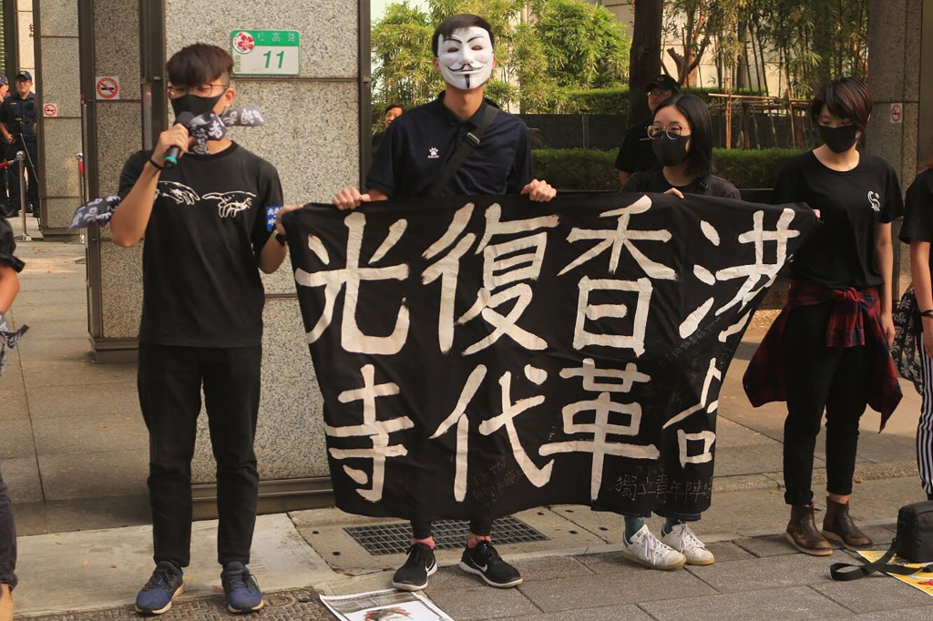 Protesters outside the Hong Kong office in Taipei Saturday October 12 (photo courtesy of The Hong Kong Outlanders).