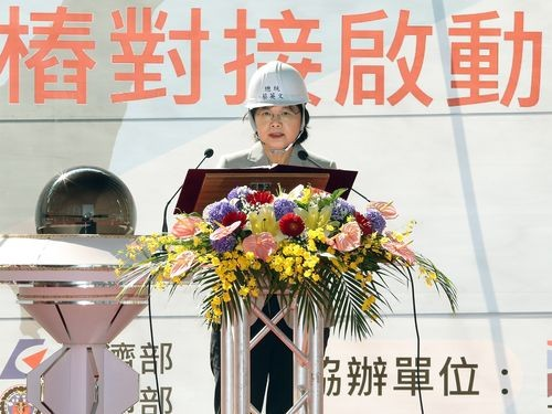 President Tsai speaking at event on Saturday in New Taipei