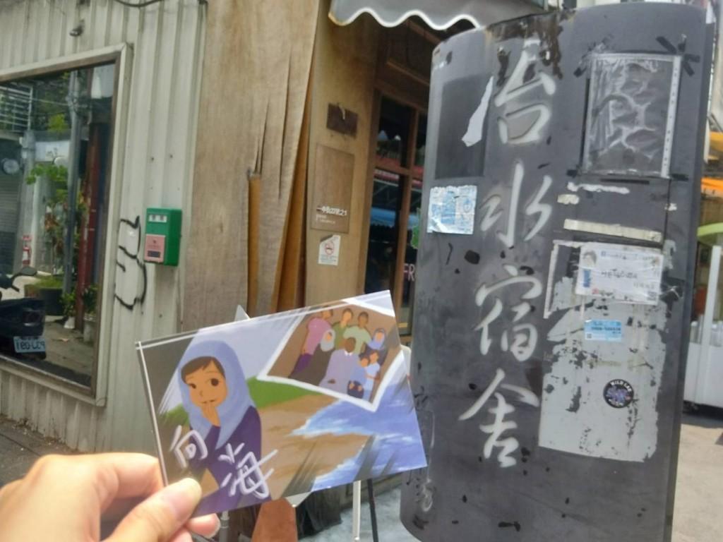 4位高中甫畢業女孩建立的「向海圖書館」就位於台水宿舍。(照片來源:「向海 東南亞真人圖書館」臉書)