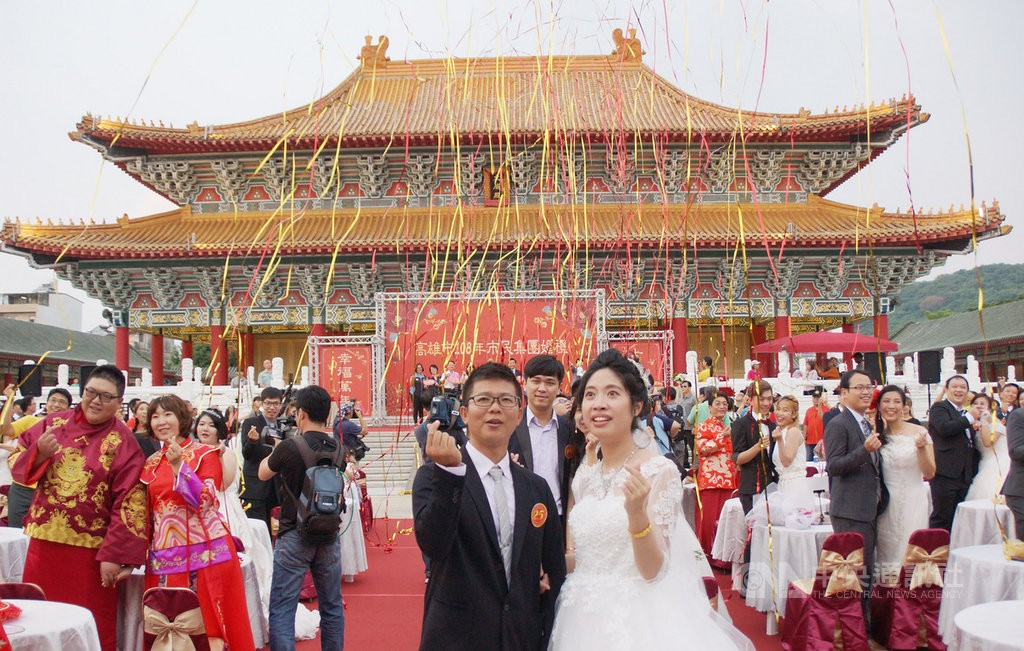 Confucian wedding ceremony hosted in Kaohsiung, Oct. 12