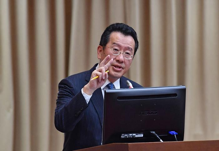 Financial Supervisory Commission Chairman Wellington Koo.