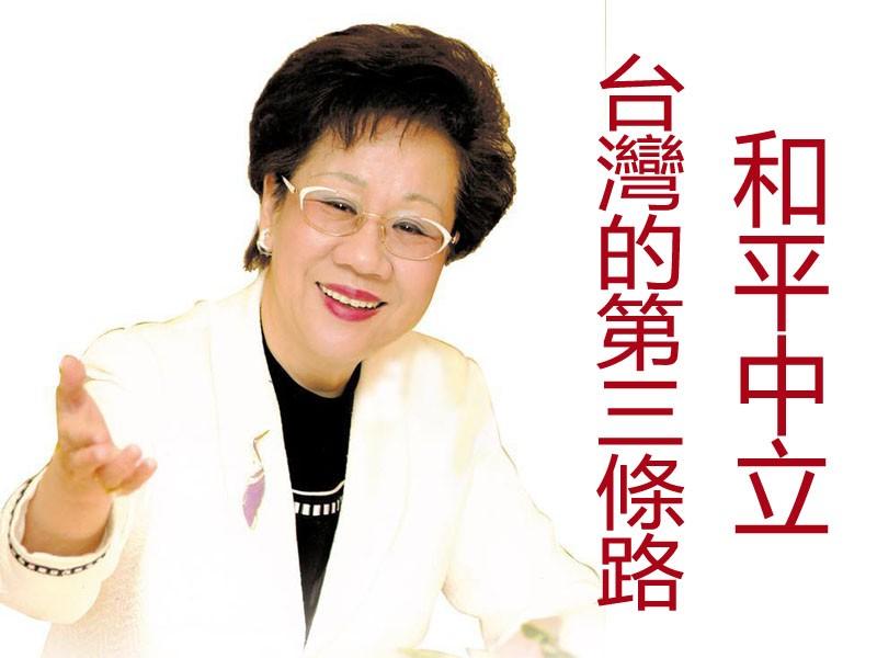 呂秀蓮臉書
