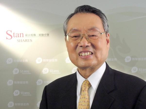 Acer founder Stan Shih (Facebook photo)