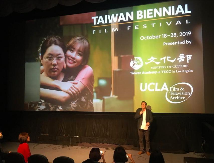 「加州臺灣電影雙年展」將於18日至28日登場(圖/文化部)