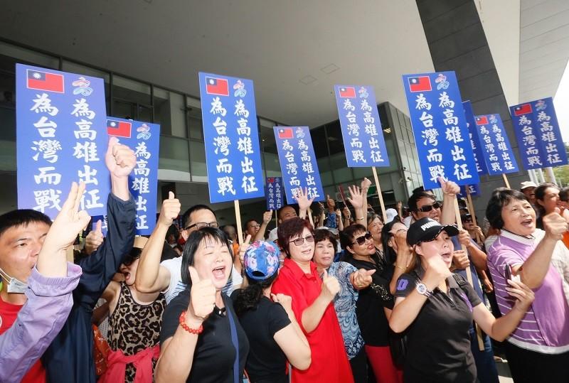支持者高舉「為高雄出征 為台灣而戰」標語,幫韓國瑜加油打氣。中央社