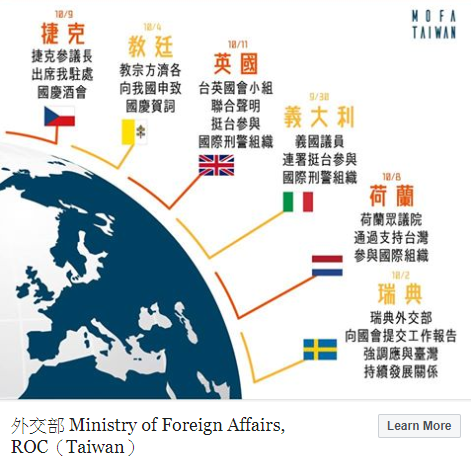 The MOFA praised Taiwan's European friends on its Facebook page.
