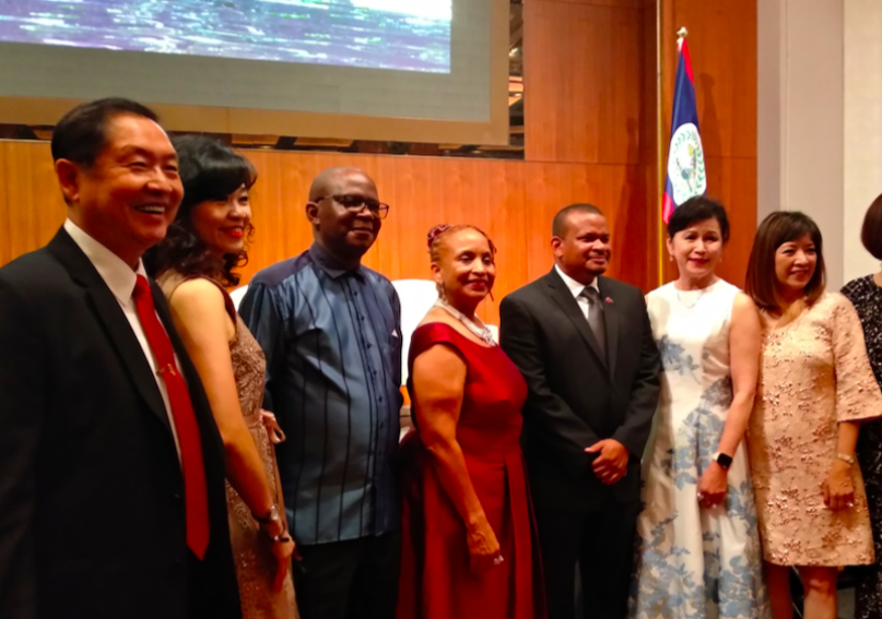 Taiwan and Belize celebrate decades of friendship