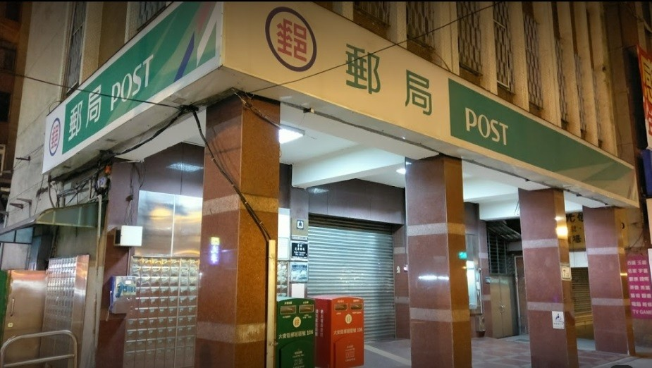 Taipei Guanghua Post Office. (Google Maps image)