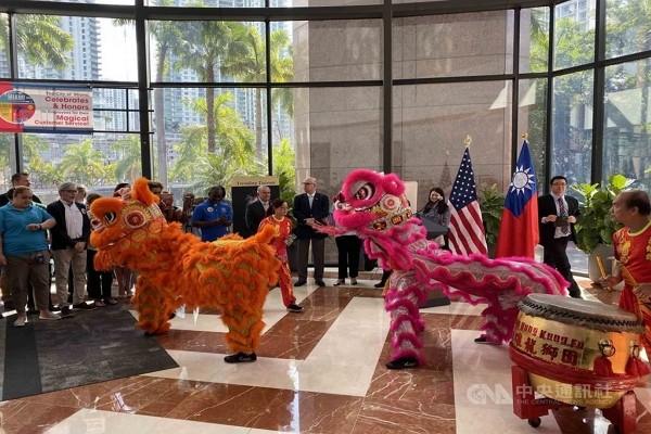Taiwan Day event (TECO-Miami)