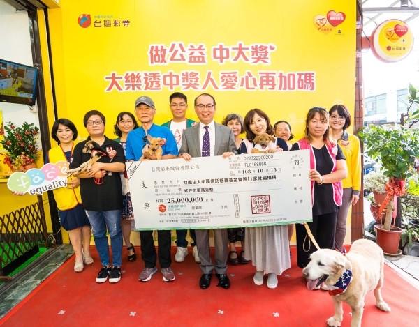 (Taiwan Lottery Corp. photo)