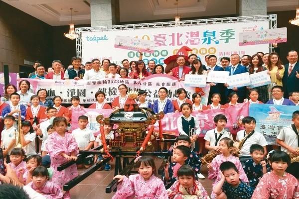 Taipei Hot Springs Season (Oct. 31-Nov. 4).