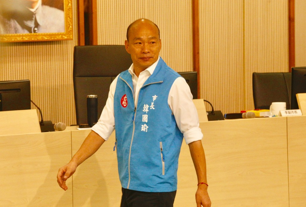 KMT presidential candidate Han Kuo-yu earlier this week.