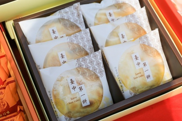 'Buy one and get one free' at Pastry Festival in central Taiwan