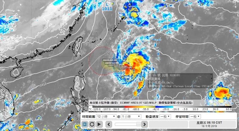 【赴日注意】「博羅依」轉為強烈颱風 日本各地仍可能有強降雨