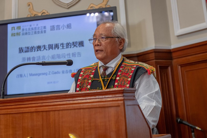 Masegeseg Z. Gadu, professor of indigenous studies (Source: Presidential Office)