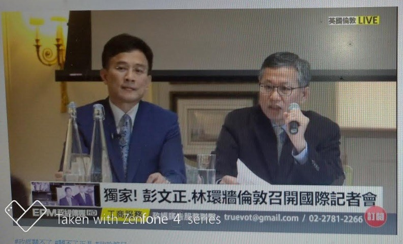Taiwan talk show host demands truth about Tsai's doctorate in London