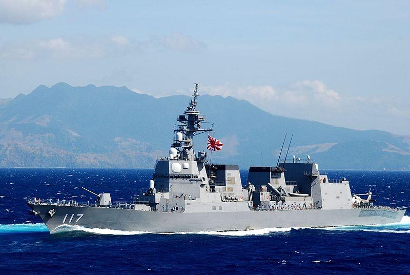 JMSDF Akizuki-class destroyer