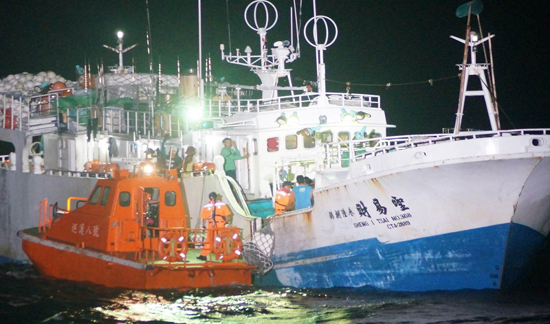 Coast Guard vessel responds to distress signal from Sheng I Tsai