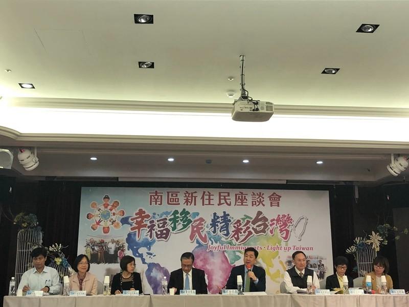 內政部次長陳宗彥、移民署副署長鐘景琨及相關中央部會代表均到場參與,聽取各地新住民建議。