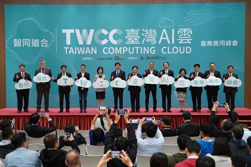 台灣AI雲宣佈商轉貴賓合影 (圖/科技部官網)