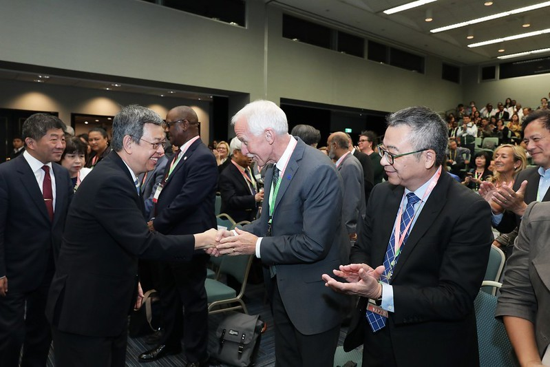 15th Global Health Forum (Photo by Office of the President)