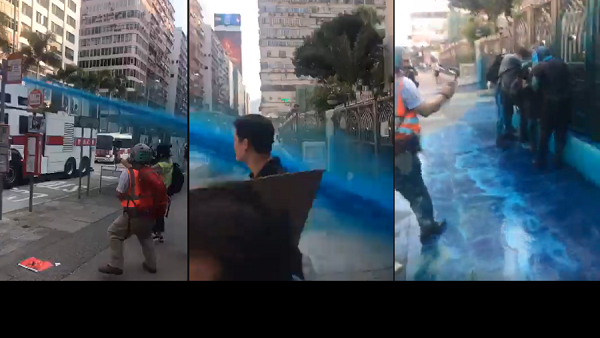 Still shots from video of HK Police spraying Kowloon Mosque with blue dye (screengrabs from social media)