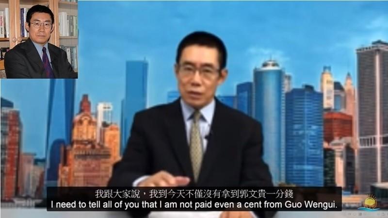 曹長青 (圖/華人自由燈塔頻道)
