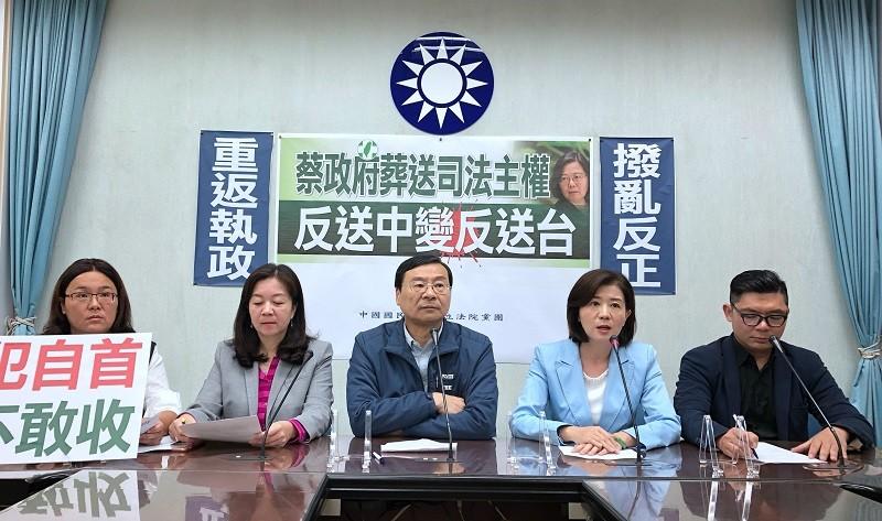 針對陳同佳案,藍營立委21日認為蔡政府葬送司法主權。中央社