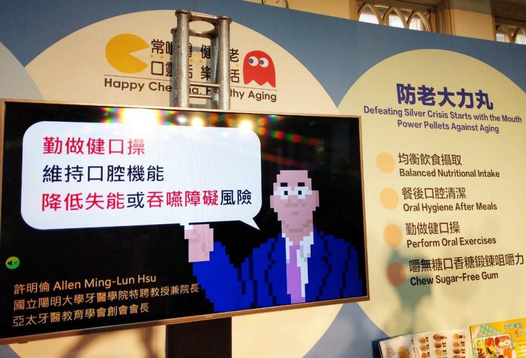 (Taiwan News photo)