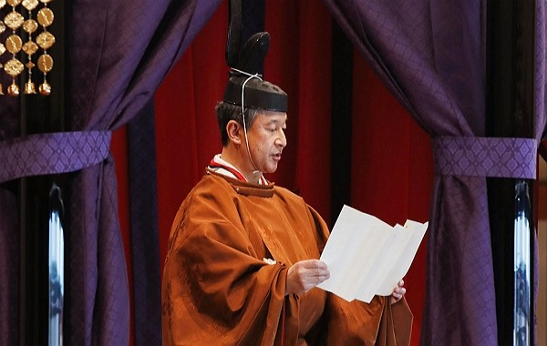 Emperor Naruhito proclaims his enthronement.