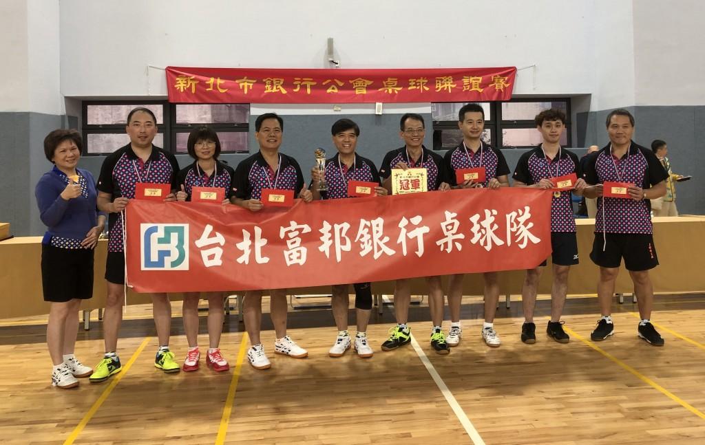 照片由台北富邦銀行提供