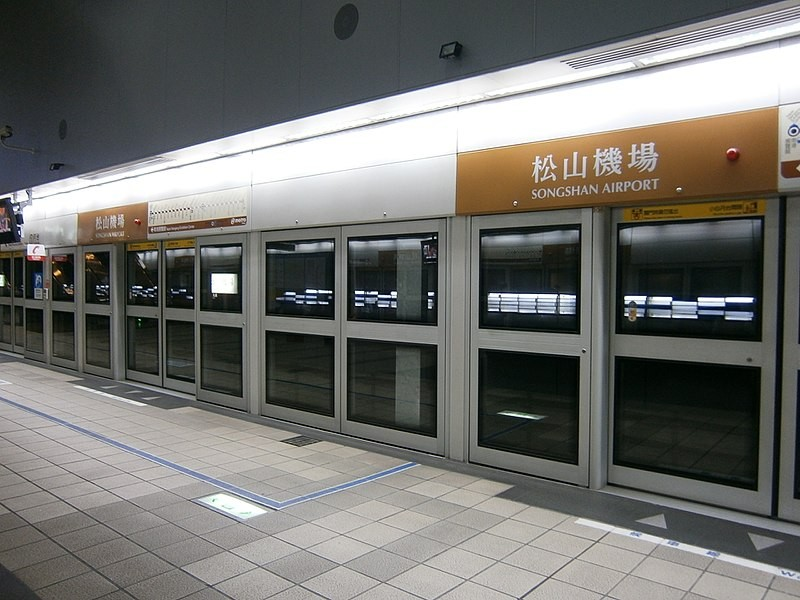 Songshan Airport Metro Station. (Wikimedia Commons photo)