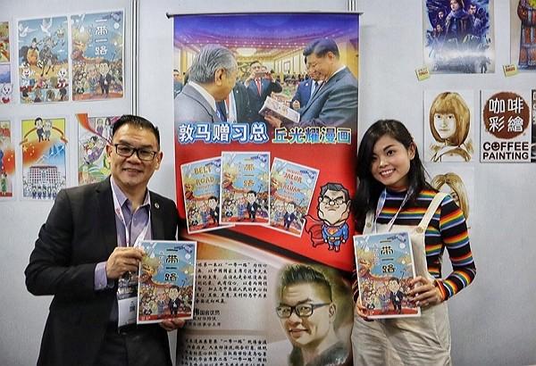 Comic creators Hew and Chong. (Facebook photo)