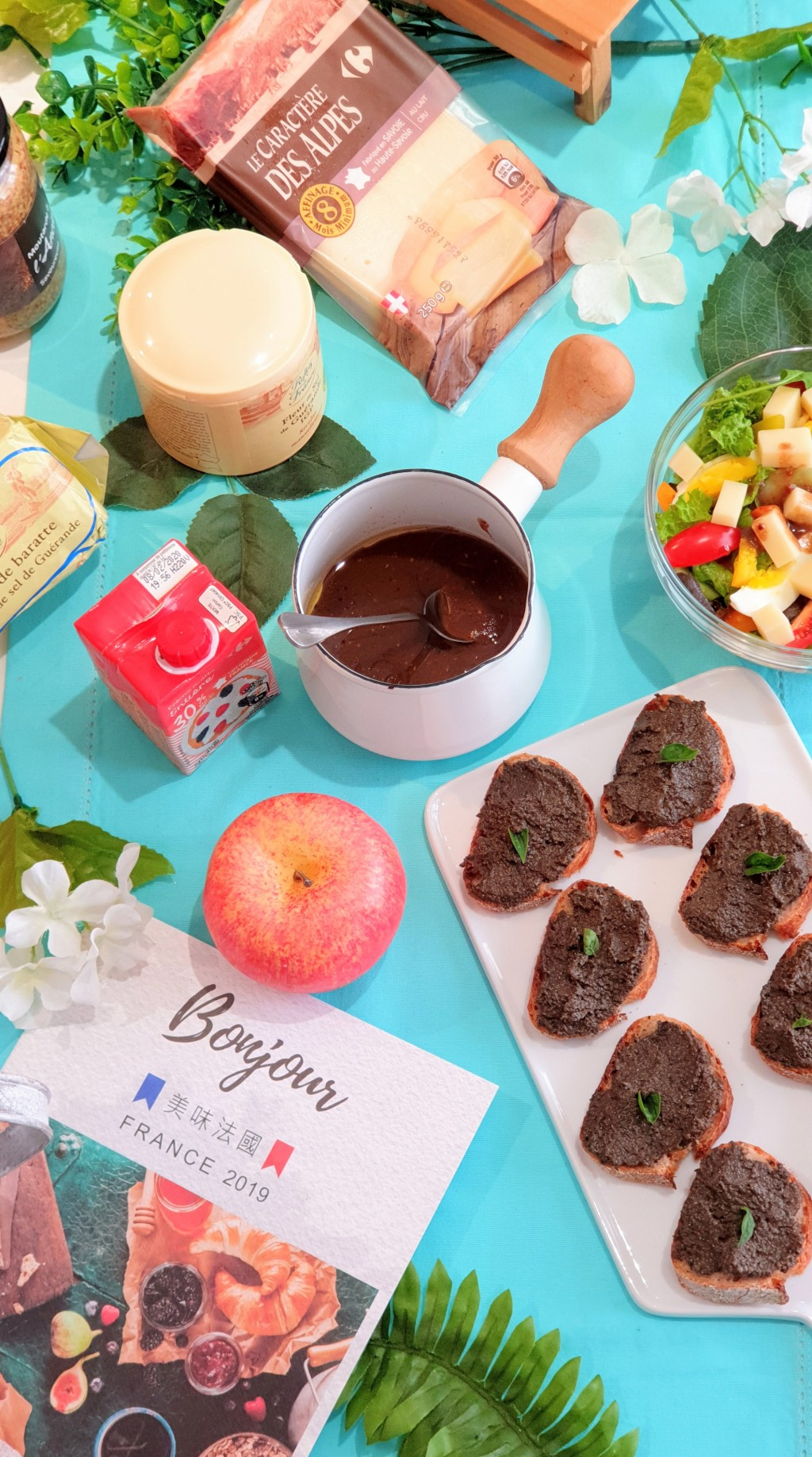 深化台法雙方飲食文化 「美味法國」用早午餐推介原物料