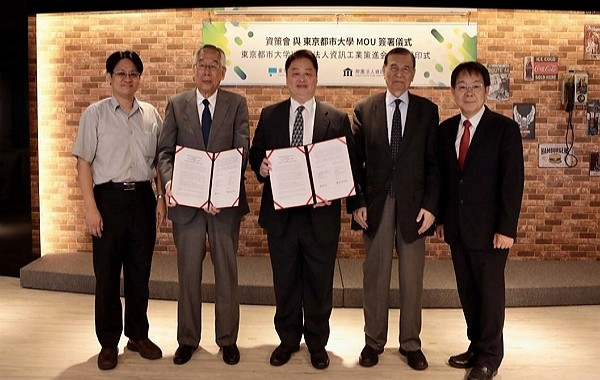 Institute for Information Industry signed an MOU with Tokyo City University. (III photo)