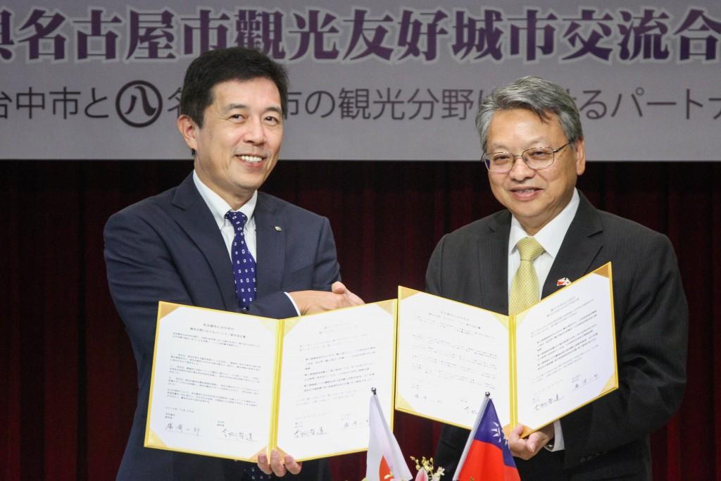 Nagoya Dep. Mayor Hirosawa (left). Taichung Dep. Mayor Linghu (Taichung City Government photo)