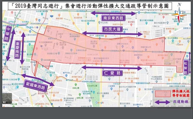 【懶人包】台灣同志遊行至少17萬人參與 異性戀者也帶小孩認識多元文化