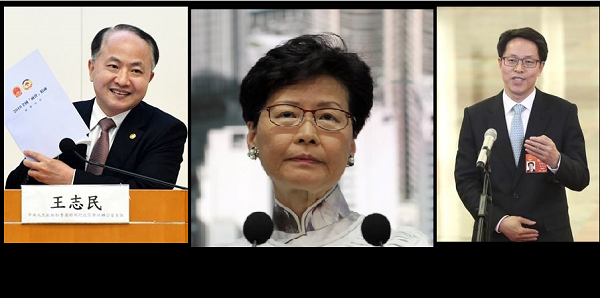 Left to Right: Wang Zhimin, Carrie Lam, and Zhang Xiaoming (File photos)