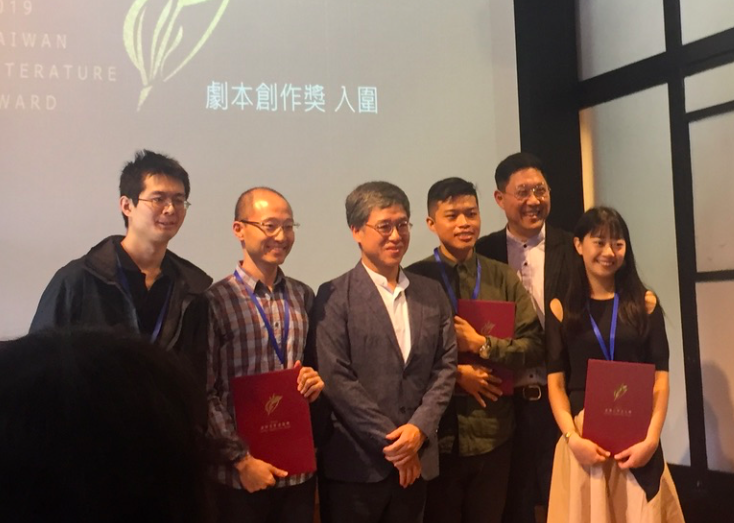 Taiwan Literature Award winners (Taiwan News/Lyla Liu photo)