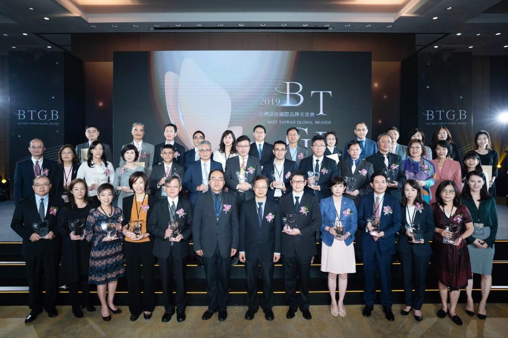 Best Taiwan Global Brands (MOEA photo)