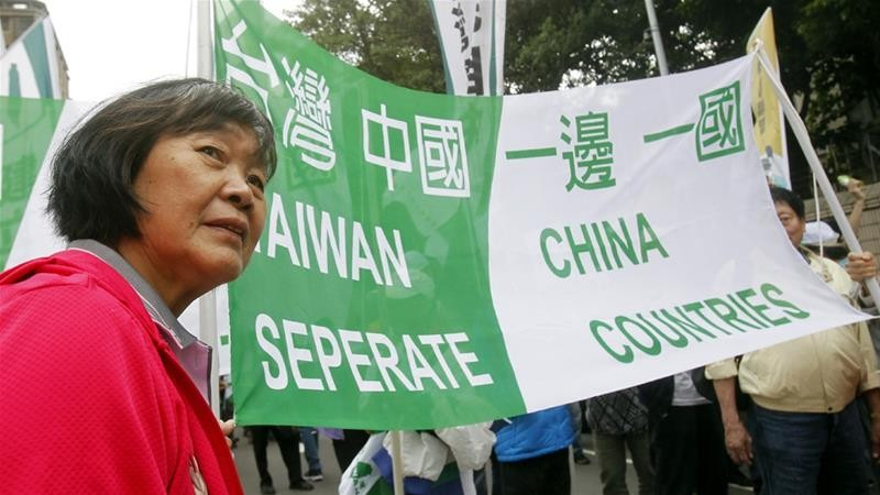 File photo: Taiwan Independence supporters march in October 2018 (AP photo)