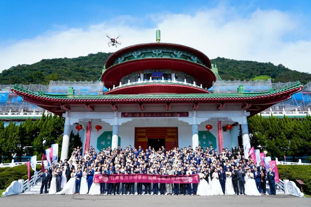Taipower group wedding (MOEA photo)