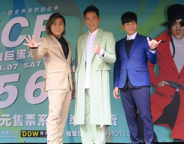 5566今(28)天宣布明年3月7日將登上高雄巨蛋體育館(圖/中央社)