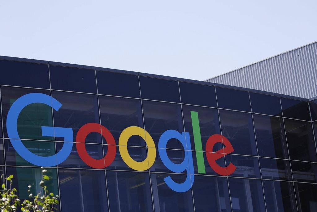 Google global headquarters.