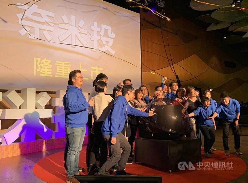 台北富邦銀行今年4月18日推出智能理財平台「奈米投」。中央社檔案照片